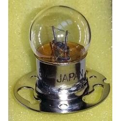 Apel BR 5000 N Bilirubinmetre Lambası